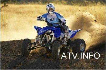 ATV and UTV News